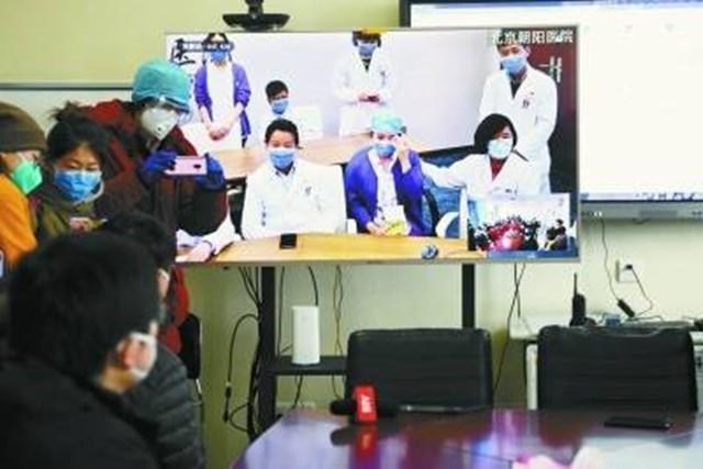"""战""""疫""""期间医院是否可以进行远程线上指导-就让远程会诊来告诉您"""